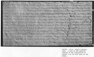 Inscriptional Parthian script used to write Parthian language on coins of Parthia from the time of Arsaces I of Parthia (250 BC)