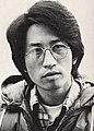 """Shawn Wong, author photo of the novel, """"Homebase"""" 1979.jpg"""