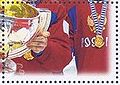Sheet of Russia stamp no. 1285 central block - 2008 IIHF World Champions 4.jpg