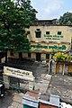 Shibpur Public Library - 178 Sibpur Road - Howrah 2013-07-14 0918.JPG