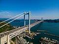 Shimotsui-Seto Bridge - View from Okayama Prefecture.jpg