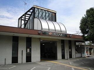 Shin-Moriyama Station Railway station in Nagoya, Japan