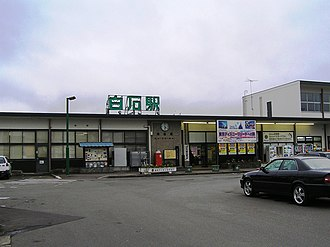 Shiroishi Station (Miyagi) - Shiroishi Station, August 2006