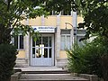 Silistra-reional-library main builing.jpg