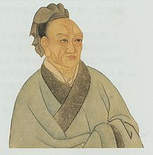 Description de l'image Sima Qian (painted portrait).jpg.