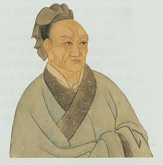 Records of the Grand Historian - Sima Qian