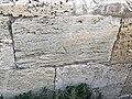Simboli su pietra.jpg
