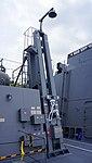 Sliding padeye(left) of JS Fuyuzuki(DD-118) at JMSDF Maizuru Naval Base July 27, 2014 01.jpg