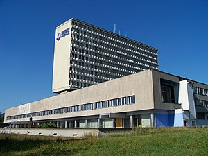 Slovak National Library - Slovak National Library, Martin