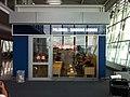 Smoking room at Warsaw Frederic Chopin Airport 02.jpg
