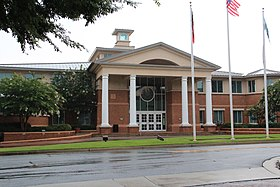 Smyrna Georgia City Hall.JPG
