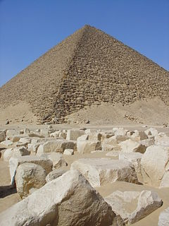 Red Pyramid smooth-sided pyramid