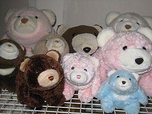Gund Snuffles - A variety of Snuffles bears, including an original Snuffles (back center)