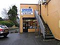 Sperrin Office Supplies, Omagh - geograph.org.uk - 1081431.jpg
