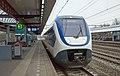 Sprinter 2616 Weesp naar Utrecht (8585694934).jpg