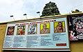 Sri Kanchi Kamakoti Peetam. Kanchipuram. 2010.jpg