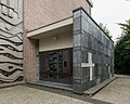 St. Marien (Hamburg-Bergedorf).Eingang.2.27465.ajb.jpg
