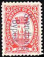 StampSvendborg.JPG