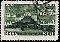 Stamp 1947 1107.jpg