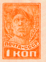 Stamp Soviet Union 1931 331.png