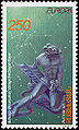 Stamp of Armenia m125.jpg