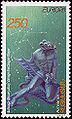 Stamp of Armenia m125.jpg