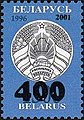 Stamp of Belarus - 2001 - Colnect 280986 - Black surcharge - 400 - and - 2001 - on stamp 213.jpeg