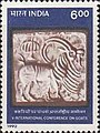 Stamp of India - 1992 - Colnect 164304 - 5th Internation Conference on Goats.jpeg