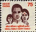 Stamp of India - 1998 - Colnect 1026006 - 1 - Indian Family.jpeg