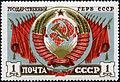 Stamp of USSR 1130.jpg