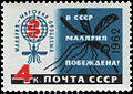 Stamp of USSR 2686.jpg