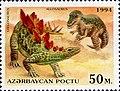 Stamps of Azerbaijan, 1994-251.jpg