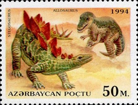 Stamps of Azerbaijan, 1994-251