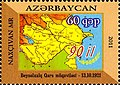 Stamps of Azerbaijan, 2011-957.jpg