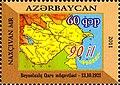 Stamps of Azerbaijan, 2011-957.jpg