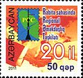 Stamps of Azerbaijan, 2011-987.jpg