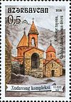 Stamps of Azerbaijan, 2014-1180.jpg
