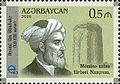Stamps of Azerbaijan, 2016-1247.jpg