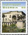 Stamps of Georgia, 2005-13.jpg