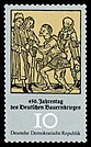 Stamps of Germany (DDR) 1975, MiNr 2014.jpg