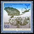 Stamps of Germany (DDR) 1990, MiNr 3314.jpg