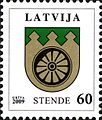 Stamps of Latvia, 2009-03.jpg