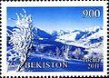 Stamps of Uzbekistan, 2011-65.jpg