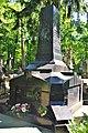 Stanisław Kierbedź, Eugenia Kierbedź (grób).JPG