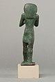 Statuette of Horus with a vessel MET 40.2.8 005.jpg