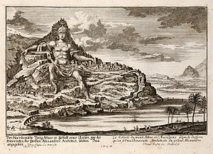 Dinocrates - Modern engraving of Dinocrates' proposal for Mount Athos.