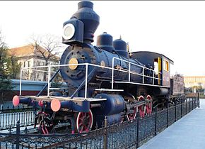 Steam locomotive at Changchun.jpg