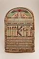 Stela of the Lady of the House, Tabiemmut MET 27.2.5 EGDP015370.jpg