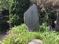 Stele on site of former residence of Matsushima Gozo.jpg