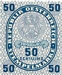 Stempelmarke Österreich.jpg
